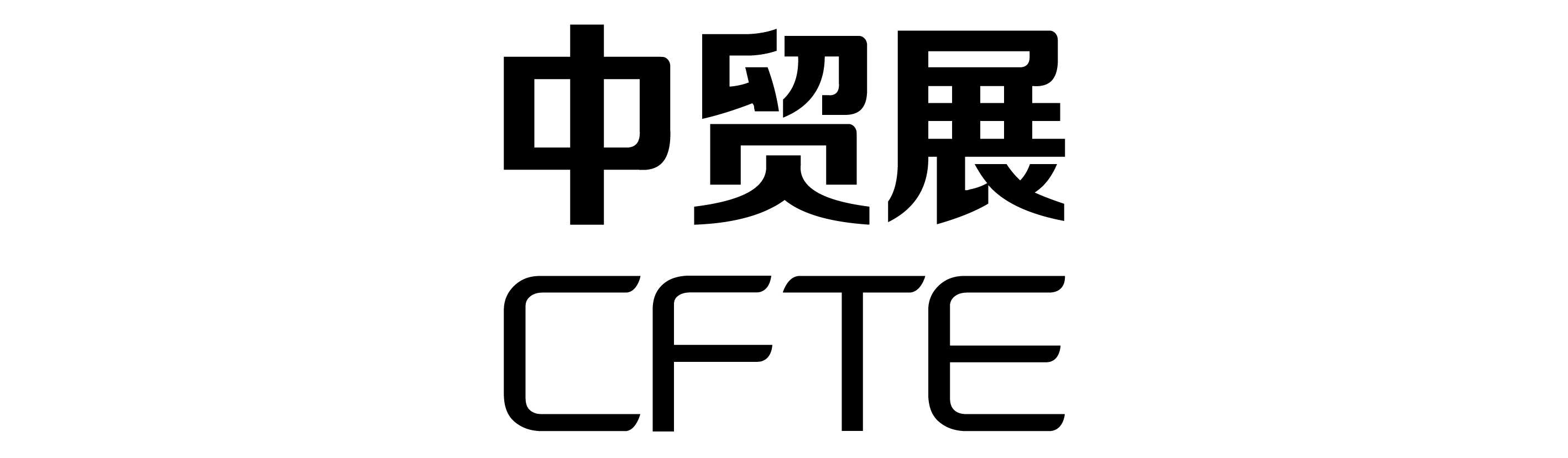 CFTE China Foreign Trade Guangzhou Exhibition General Corporation